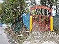 Sam Wo Public School off Lin Ma Hang Road,TSUNG CHAI LING, Muk Wu Village 045.jpg