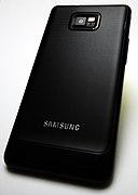 Samsung Galaxy S II black back.jpg
