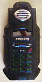 Samsung SPH-N270 Matrix Phone.jpg