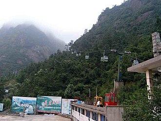 Mount Sanqing - Image: San Qing Shan 4