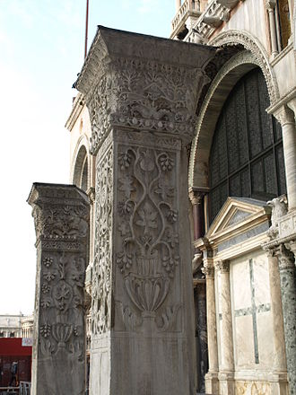 Church of St. Polyeuctus - The Pilastri Acritani in Venice, taken from the Church of St. Polyeuctus.