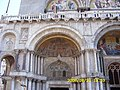 San Marco, 30100 Venice, Italy - panoramio - Александр Пахомов (4).jpg
