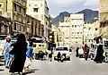 Sana'a 1987 43.jpg