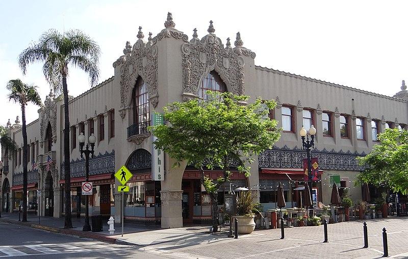 File:Santora Building, Santa Ana, California.jpg