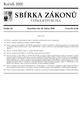 Sb032-00.pdf