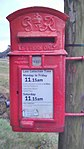 Scottish red postbox at The Glen Café, St Mary's Loch, Selkirkshire.jpg