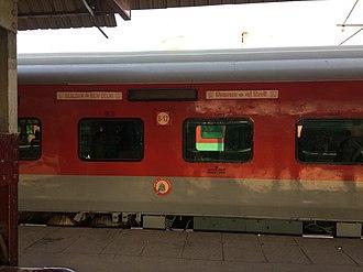 Sealdah Rajdhani Express - Sealdah Rajdhani Express - AC 3 tier coach - B 12