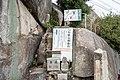 Senkouji Temple, Onomichi City; November 2018 (07).jpg