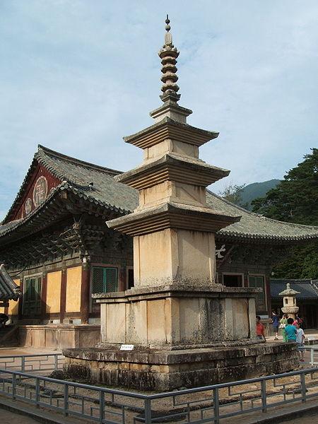 File:Seokgatap bulguksa.jpg