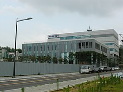 Seoul Jungnang Police Station.JPG