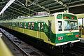 Seoul Metro Line 2 train (GEC) leaving Konkuk Univ.jpg