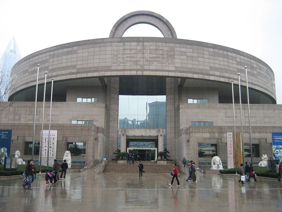musee-de-shanghai
