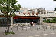 Shanghai Zoo ticket office.JPG