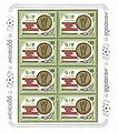 Sheet of USSR 1986-08-31 15 K stamps - FIFA World Cup.jpg