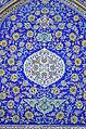 Sheikh Lotfollah Mosque Isfahan Aarash (4).jpg