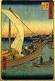 Shichiri Ferry Boat.jpg