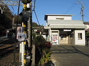 Shima-Akasaki Station - Shima-Akasaki Station
