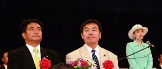Princess Yōko of Mikasa - Princess Yōko (far right) with Hiroshi Hase and Shimpei Matsushita at Nippon Budokan on 26 July 2016
