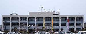 Shinhidaka Town Hall.jpg