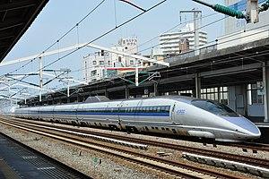 Kodama (train) - Image: Shinkansen 500 (8086233447)