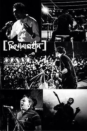 Shironamhin - Image: Shironamhin collage