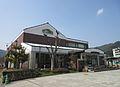 Shiso City Library.JPG