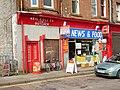Shops, Sandbank - geograph.org.uk - 239931.jpg