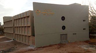 Himatnagar - New building of Himmat High School