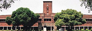 Shri Ram College of Commerce - Front face of the college's building