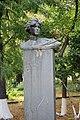 Shushanik Kurghinyan's bust, Yerevan 01.jpg