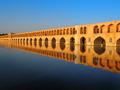 Si-o-se-pol Bridge, Isfahan, Iran.png