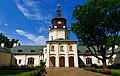 Siedlce, Ratusz w Siedlcach, Photo by Andrzej Protasiuk 02.jpg
