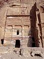 Silk Tomb Petra Jordan1313.jpg
