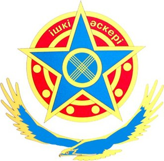 Internal Troops - Emblem of the Internal Troops of Kazakhstan.