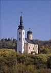 Православная церковь Сисатоваца.jpg