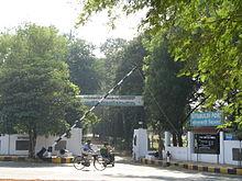 Sitabuldi fort gate