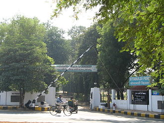 Nagpur - Sitabuldi fort is home to Indian Army's 118th infantry battalion.