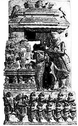 Narasingha Deva I - WikiVisually