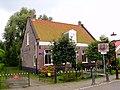 Sloterweg 1277, Amsterdam Nieuw-West, Sloten.jpg