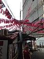 Snapshot, Jungli, Taoyuan, Taiwan, 隨拍, 張老旺國旗屋, 張老旺, 國旗屋, 中壢, 桃園, 台灣 (15099339601).jpg