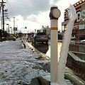 Snow molding in 2012 Feb Japan.jpg