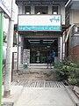 Soe Lwin Nan Shae (2) - panoramio.jpg