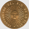 Sol de mayo coin.png