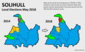 Solihull (42993276272).png