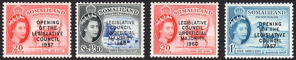 Somaliland Protectorate overprinted stamps