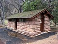 South Campground Comfort Station Zion NPS.jpg