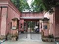 South Park Street Cemetery Entrance - Park Street - Kolkata 20170814105050.jpg