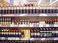 Soy sauce in supermarket.JPG