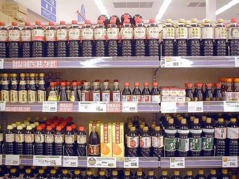 Whole Foods Teriyaki Sauce