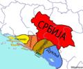 Srpske Sklavinije.png